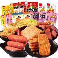 食为先 麻辣零食大礼包 40包 480g