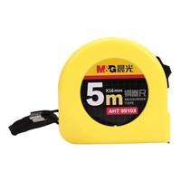 M&G 晨光 AHT99103 卷尺 5米 *5件