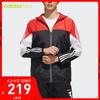 阿迪达斯官网adidas neo 男装运动外套EJ7072 EJ7071 FH6631