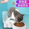 猫碗狗碗双碗自动饮水食盆宠物泰迪猫咪饭碗防打翻狗粮碗狗狗用品