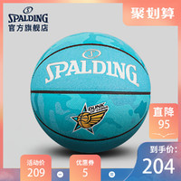 斯伯丁这就是灌篮2蓝色迷彩篮球76-643Y *3件