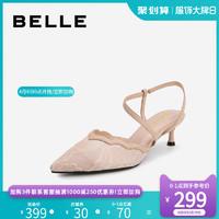 百丽凉鞋女仙女风夏季商场同款包头蕾丝小猫跟单鞋T6T1DBH9