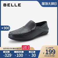 百丽男鞋春季新款潮流韩版牛皮鞋一脚蹬男士软皮休闲皮鞋5SE01BM8