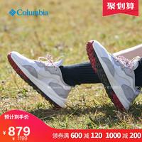 Columbia哥伦比亚户外20春夏新品女专业户外抓地防水徒步鞋YL0745