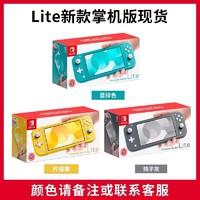 任天堂Switch NS主机 Lite掌机游戏机新款全新原装日版港版国行
