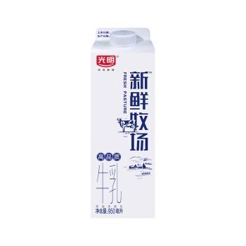 限地区:Bright 光明 新鲜牧场 鲜牛奶 950ml *20件