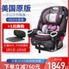 美国原版Graco葛莱4ever进口0-12岁儿童安全座椅汽车用双向ISOFIX