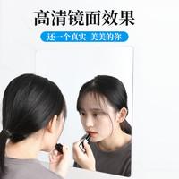 镜面贴纸玻璃软镜子贴墙抖音自粘宿舍家用全身卫生间小镜子浴室镜