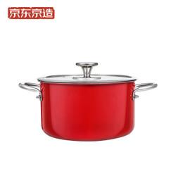 京东京造 JZLF-NG001 不锈钢珐琅锅 红色 22cm