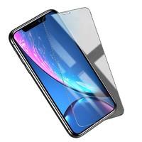 ming ying 名樱 苹果手机钢化膜