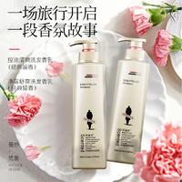 阿道夫洗发水520ml套装 持久留香 洗头膏洗发露乳液 多种功效可选 *2件