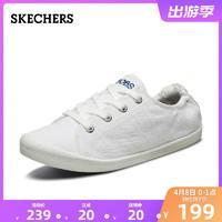 Skechers斯凯奇春夏新款女士小白鞋板鞋街拍帆布鞋休闲鞋31960 *2件