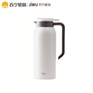 苏宁极物 316不锈钢真空便携保温家用水壶大容量热水瓶保温壶