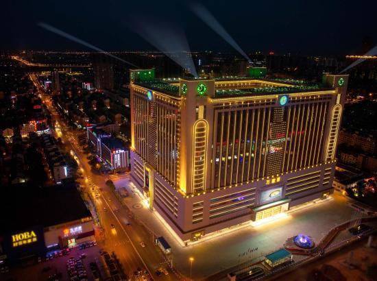 体验神秘的力量!湖南长沙万家丽国际大酒店 豪华套房2晚(含早餐)可拆分