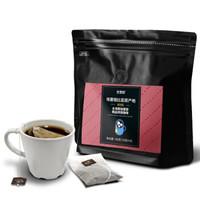 吉意欧(GEO)精品袋泡咖啡 埃塞俄比亚耶加雪菲水洗 热泡奶萃冷萃黑咖啡粉10g*15 *7件