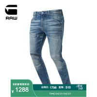 G-STAR RAW 2020春季 男街头磨毛5620 3D机车牛仔裤D01252 antic faded blue ink dest 2930 *2件