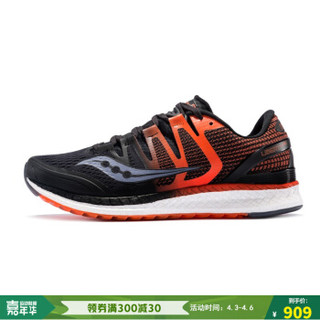 Saucony索康尼 LIBERTY解放ISO 稳定支撑透气男鞋跑步鞋S20410 黑色/桔色 40.5