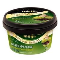 明治(meiji)抹茶巴菲风味冰淇淋 110g/个 高级杯装 雪糕 *5件