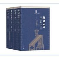 促銷活動:亞馬遜中國 Kindle電子書鎮店之寶(4月5日)
