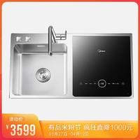美的水槽洗碗机 S2 银色 六套
