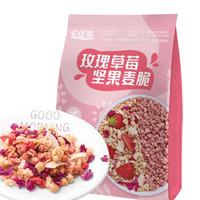 智力卡优奇玫瑰草莓麦脆300g水果坚果麦脆免煮学生营养早餐即食 *4件