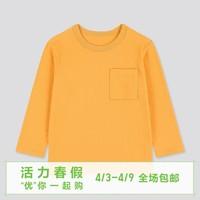 婴儿/幼儿 圆领T恤(长袖) 426102