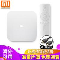 小米(MI)小米盒子4/3升级增强版4K升级版