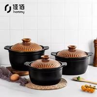 佳佰 砂锅 陶瓷厨具 煲汤锅炖锅家用2500ml(古铜盖)明火耐高温,秒杀价69元