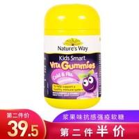 佳思敏Nature's Way儿童维生素D软糖 抗感加强免疫维生素软糖 60粒 *2件