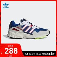 阿迪达斯官网adidas 三叶草 YUNG-96男女经典运动鞋DB3565 DB3564