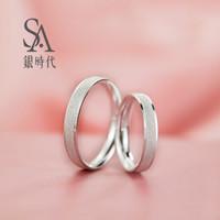 silverage 银时代 925银戒指 特别的爱情侣戒指 *4件