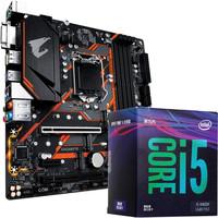 GIGABYTE 技嘉 B365M AORUS ELITE 主板 英特尔 i5-9400F CPU处理器 板U套装/主板 CPU套装