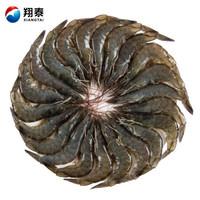 翔泰 活冻海南白虾300g*3件+免浆黑鱼片300g(或烤鱼)*3件