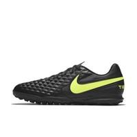 Nike 耐克 Legend 8 CLUB TF?AT6109 男/女人造场地足球鞋