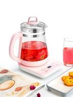 美的养生壶全自动加厚玻璃多功能养身烧水壶迷你花茶壶家用煮茶器