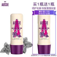 澳丝Aussie白袋鼠发膜强韧修护250ml  护发素 水润蓬松 染烫修护 修复发质