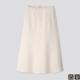 UNIQLO 优衣库 U系列 422487 女士针织喇叭裙 59元