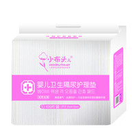 小布头儿婴儿隔尿垫 纸尿垫 一次性尿片新生儿护理垫 宝宝防水床单