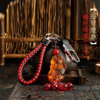 汽车钥匙扣挂件黑曜石貔貅钥匙链情侣包饰