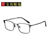宝岛眼镜框商务钛近视眼镜框男士超轻眼镜半方框哑黑百搭近视镜架EP-1022KY-C3-53mm *3件