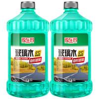 爱车玛汽车玻璃水玻璃清洗剂去油膜雨刮水汽车用品 0℃玻璃水2L