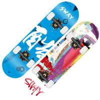 斯威专业滑板四轮双翘滑板车