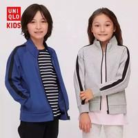 优衣库 男童/女童 弹力运动外套 425207