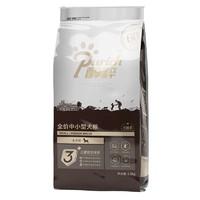 PURICH 醇粹 无麸低敏中小型全期狗粮 1.5kg *2件