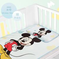 迪士尼婴儿凉席新生儿宝宝透气冰丝凉席儿童夏季幼儿园婴儿床午睡席 米奇(送枕头枕套) 120*65cm