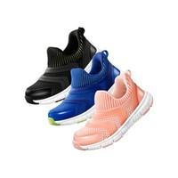 小寻 轻质儿童运动鞋 三色可选 +凑单品