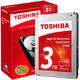TOSHIBA 东芝 P300系列 7200转 64M SATA3机械硬盘 3TB 489元包邮