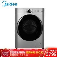 Midea 美的 MD90CQ7PRO 洗烘一体机 9公斤