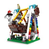 星堡积木 游乐场游乐园系列 01109 海盗船-520颗粒