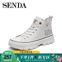 森达2020春季新款专柜同款韩版校园时尚潮流青年女高帮帆布短靴VNX40AD0 白色 38 *2件